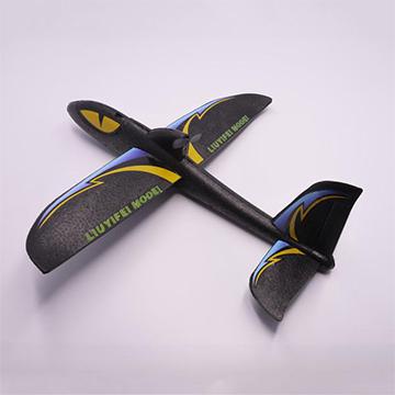 Free flying plane 3