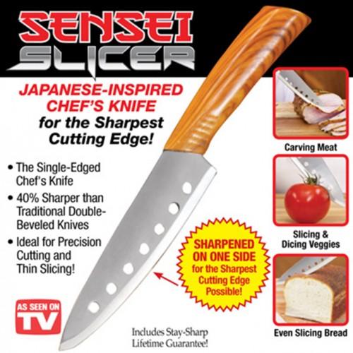 Sensei Slicer as seen on tv 1