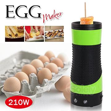 Egg Master